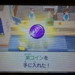 紫コインをゲット