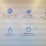 Windows7のパソコンが勝手にWindows10になっていたときに元に戻す方法の事例