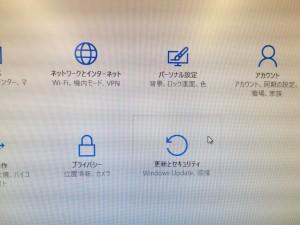 Win10更新とセキュリティ