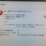 WindowsUpdate(ウインドウズアップデート)のエラー8007000Eが出て更新プログラムを更新できないときの対処事例(Windows7)
