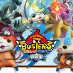 妖怪ウォッチバスターズ「鉄鬼軍(てっきぐん)」新しいアーケードゲームの名前が発表された!