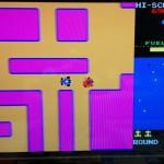任天堂Wii UのWiiモードでレトロゲームのニューラリーX(バーチャルコンソール)をあそんでみた