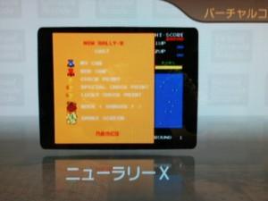 VC-RallyX