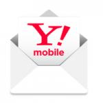 Ymobileメール