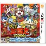 3DS妖怪三国志(さんごくし)のダウンロード版とパッケージ版のちがいは?どっちを買うのがいいのか?武将妖怪ブチニャン趙雲(ちょううん)でえらぶ?