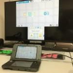 ニンテンドー3DSや2DSのゲーム画面をテレビに映して見るには?3DSとテレビをケーブルで接続して出力する方法とは?