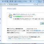 WindowsUpdate「更新プログラムをダウンロードしています・・・」0%から進まなくて更新できないときの対処事例(Windows7のウインドウズアップデート)