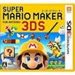 スーパーマリオメーカーforニンテンドー3DSのソフトはダウンロード版とパッケージ版のどっちがいいのか?価格のちがいやメリット・デメリットは?