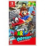 ニンテンドースイッチ(Nintendo Switch)ダウンロード版とパッケージ版(ゲームカード)どっちを買う?そのちがいは?メリットとデメリットについての比較