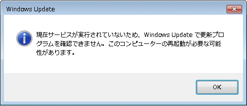 win7update-error